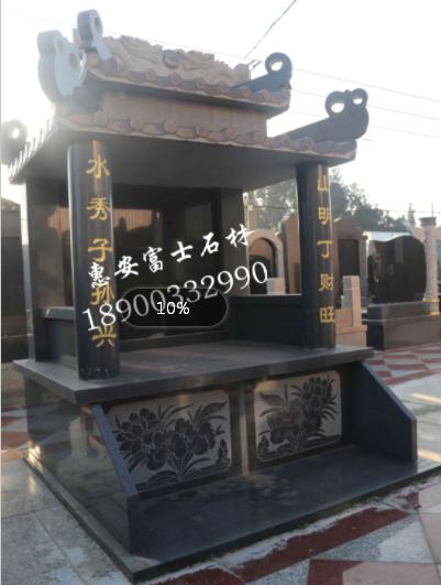 富士石材墓碑厂家供应FS-091芝麻黑墓碑石材,双层瓦盖型豪华传统墓碑示例图1