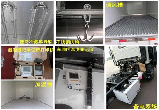 东风多利卡D6冷藏车示例图13