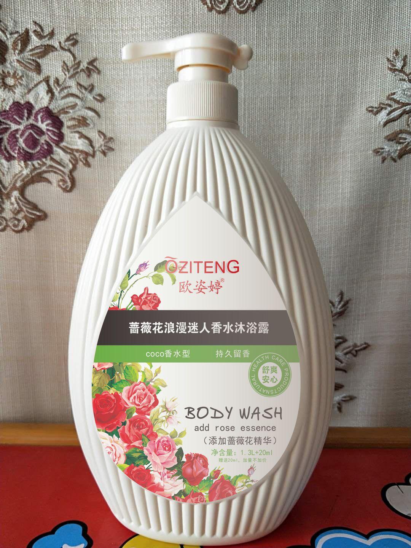 蔷薇沐浴露9-30.jpg