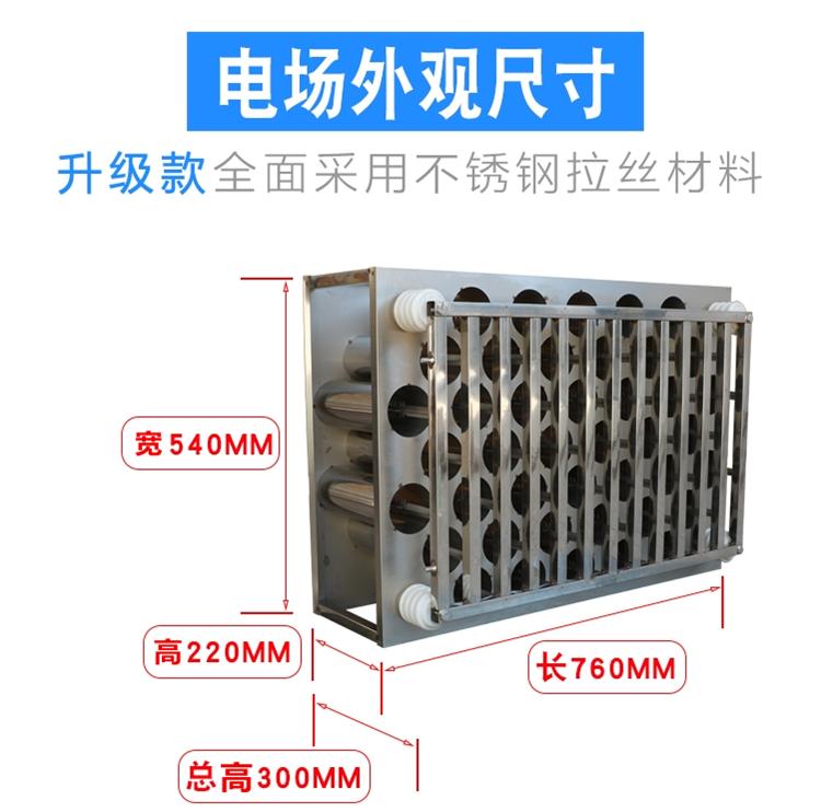 高压静电低温等离子 工业除油烟油雾烟雾净化器废气环保设备示例图4