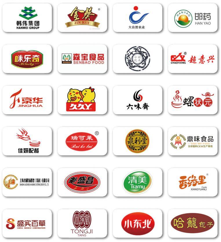 隆泽机械(多图) 蒜蓉辣椒酱炒锅图片 辣椒酱炒锅示例图9