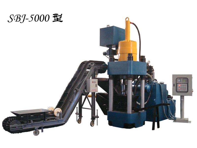 铸铁屑压块机 铸铁屑压饼机冶金牌SBJ-315示例图1