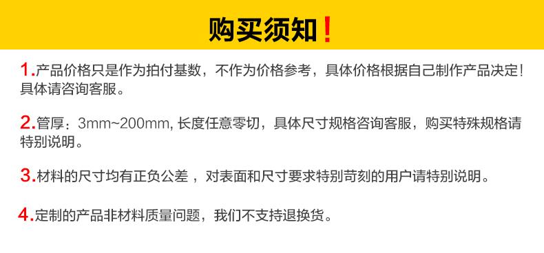 铝管厂家,天津铝管厂家,铝管深加工6061合金铝管示例图1