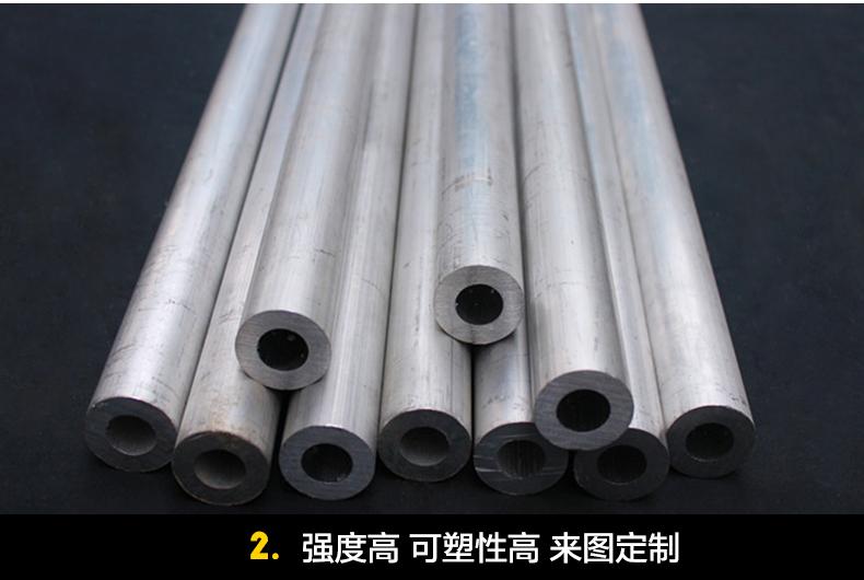 铝管厂家,天津铝管厂家,铝管深加工6061合金铝管示例图9