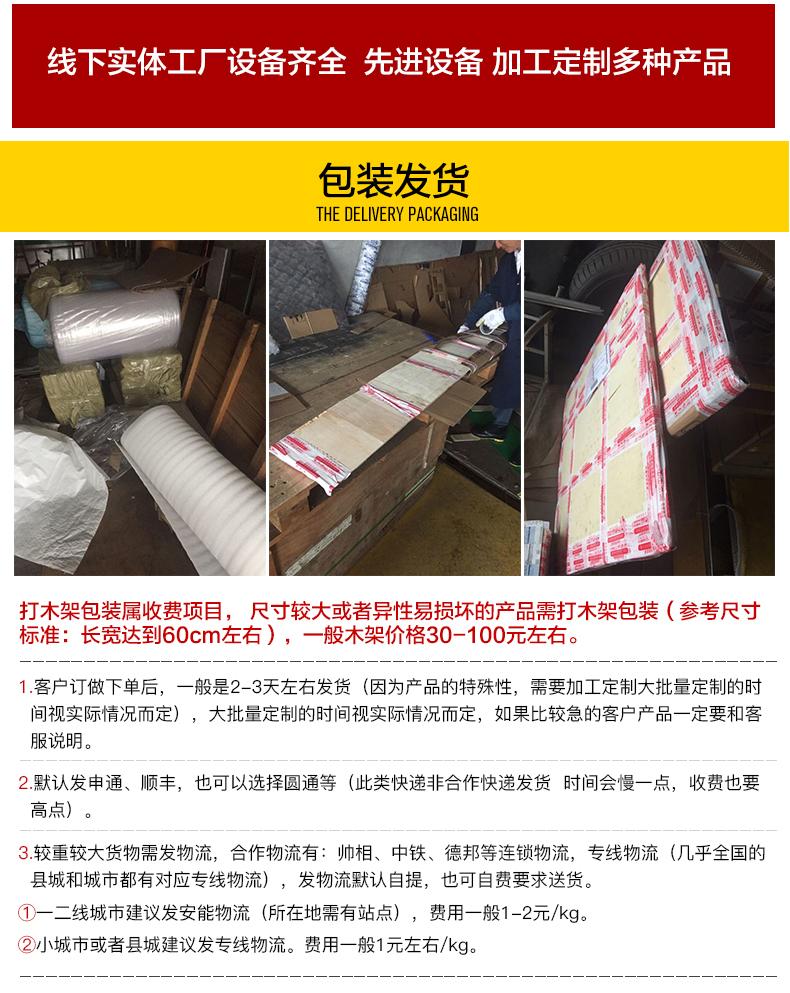 铝管厂家,天津铝管厂家,铝管深加工6061合金铝管示例图14