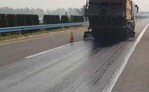 抑尘剂,道路抑尘剂,铁路煤炭运输抑尘剂厂家示例图2