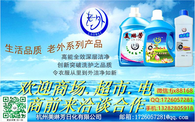 原装老外洗衣液 2kg装 一种高效柔软低泡洗衣液示例图9