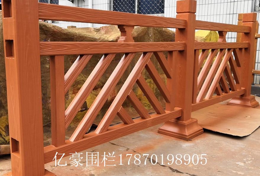 新造型仿木栏杆制作流程,广东园林景观创意栏杆样式效果图片示例图5