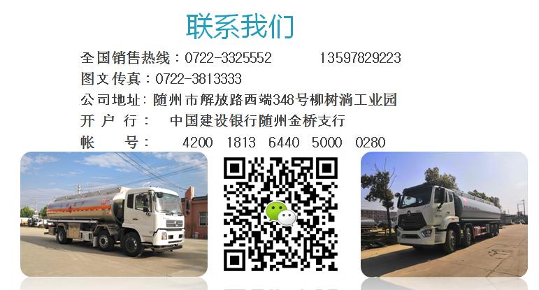 微信图片_20190412152845.png