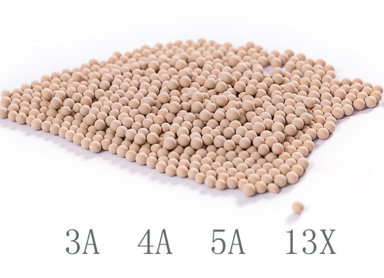 立泽分子筛 厂家直销 4A分子筛 废气吸附 除臭 蜂窝沸石 分子筛 分子筛干燥剂示例图3