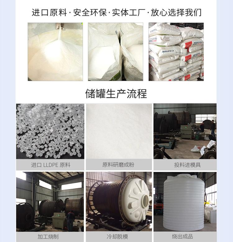 江西明�x10��塑料��罐10立方PE塑料水塔10方化工��罐示例�D5