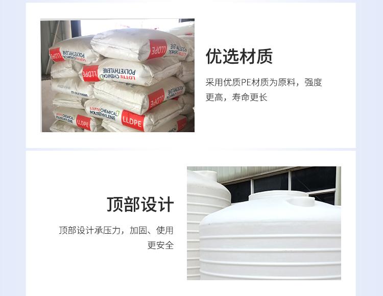 江西明辉10吨塑料储罐10立方PE塑料水塔10方化工储罐示例图8