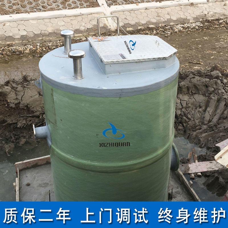 喜之泉预制泵站一体式预制泵站 一体化小型污水提升泵站 玻璃钢材质雨水排涝泵站
