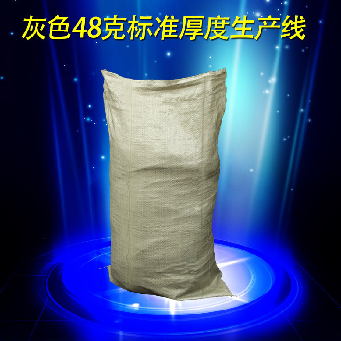 灰�G色���z��袋生�a�S家特�r平方48克蛇皮袋子100*150大袋子示例�D19