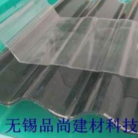 玻璃钢采光板_屋面采光瓦_品尚玻璃钢瓦厂