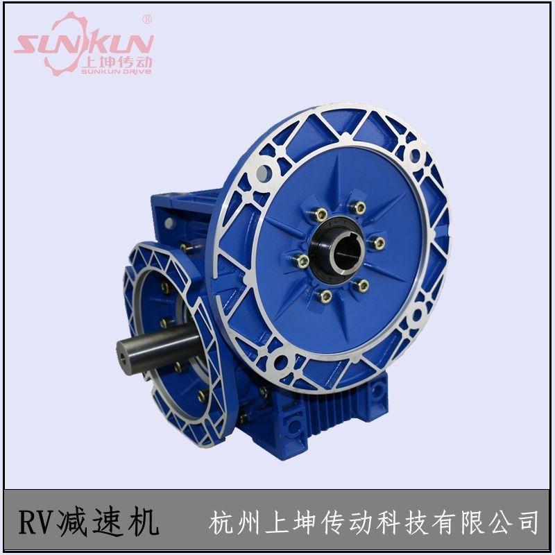 上坤廠家  鋁合金  蝸桿減速機  NMRV型號 30-150  蕭山減速機工廠 直銷品質好
