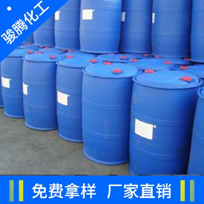 批发零售 现货供应 质量保证 液体 固体 十二烷基苯磺酸钠