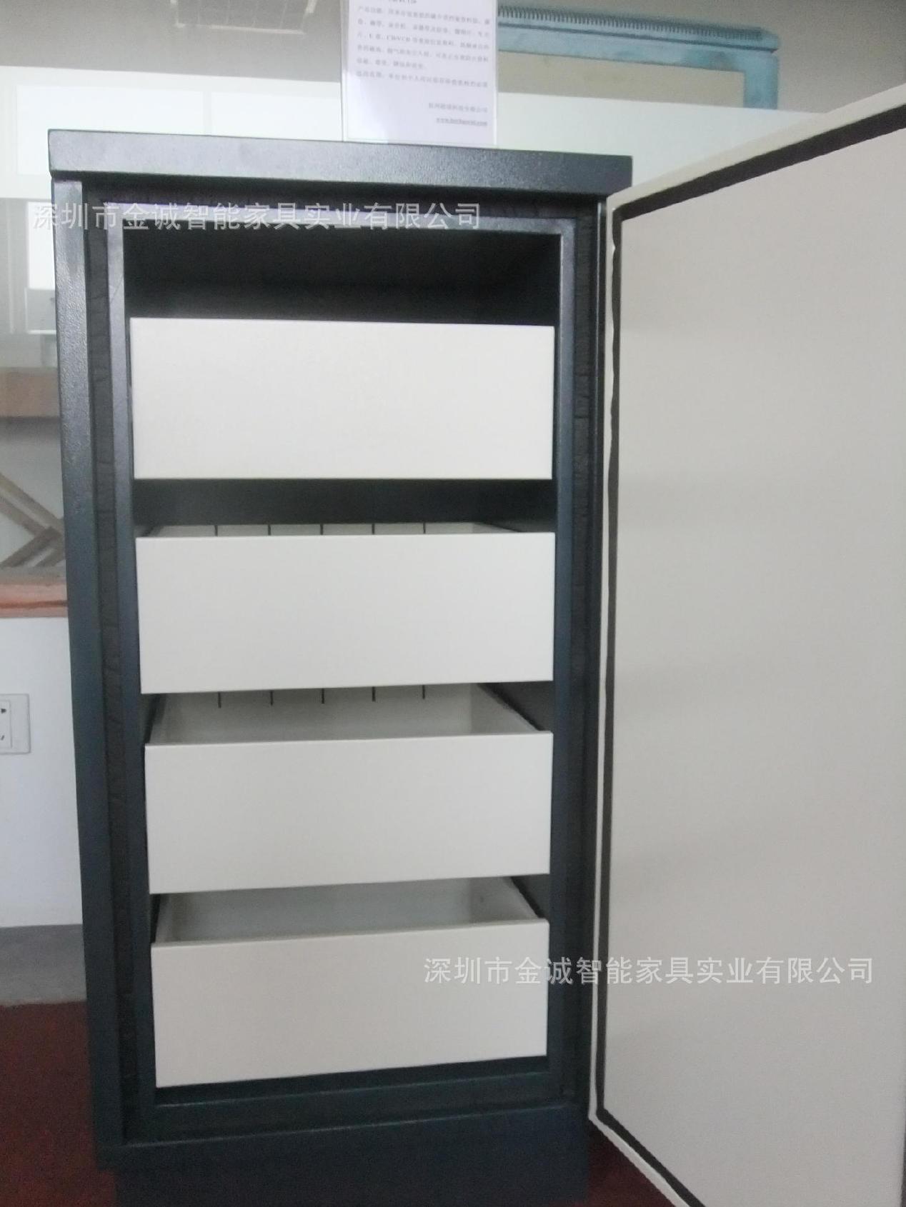 防磁信息柜DPC120 四抽磁盘柜 录像带光盘防磁柜 厂家直销