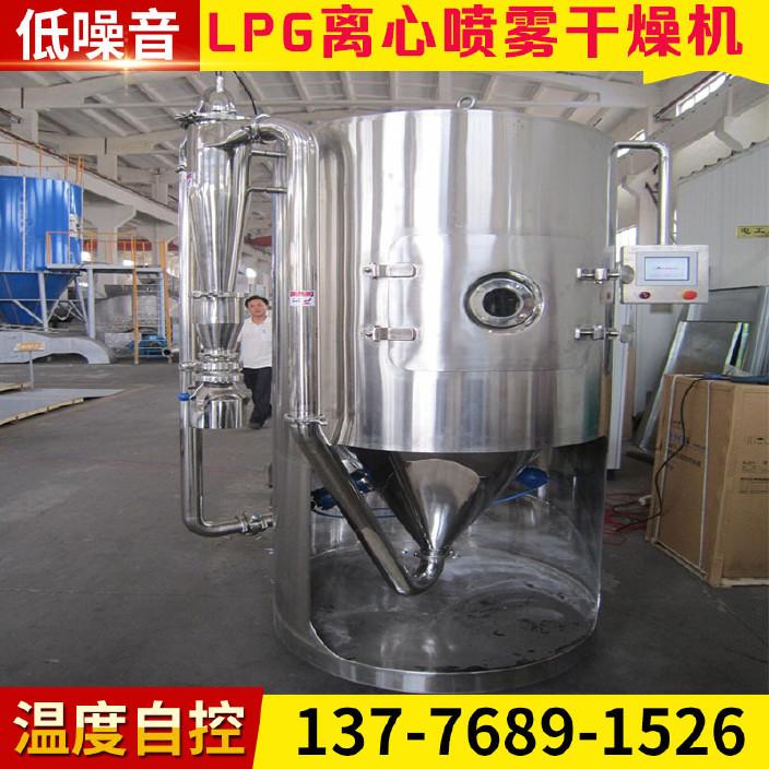 LPG500型高速离心喷雾干燥机 烘干塔 常州佳腾干燥图片