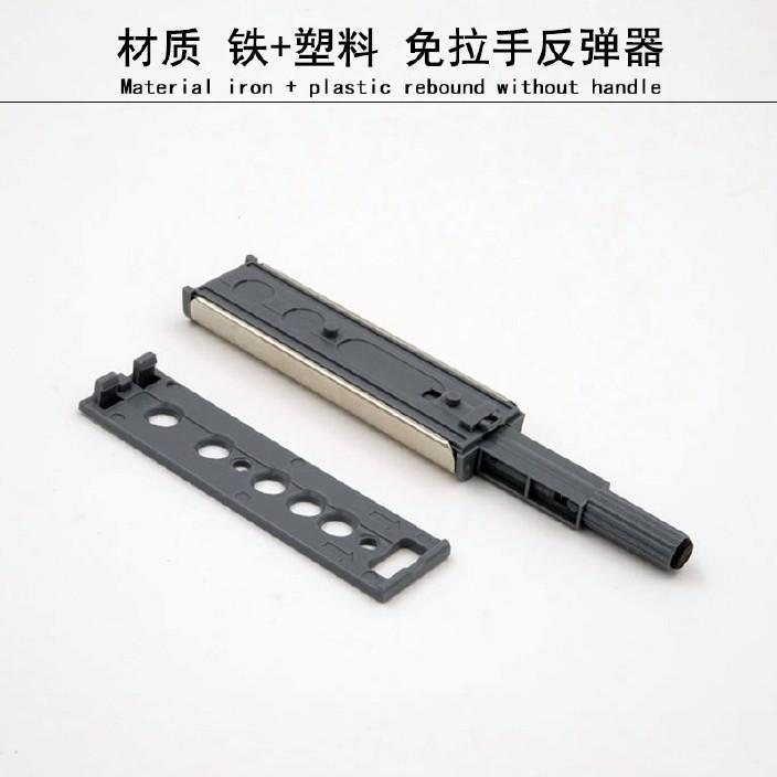 柜门反弹器铰链 反弹磁碰反弹器按压 免装拉手