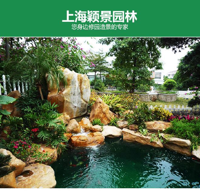 黄蜡石假山流水瀑布喷泉鱼池水质净化灯光设计施工别墅及庭院花园图片