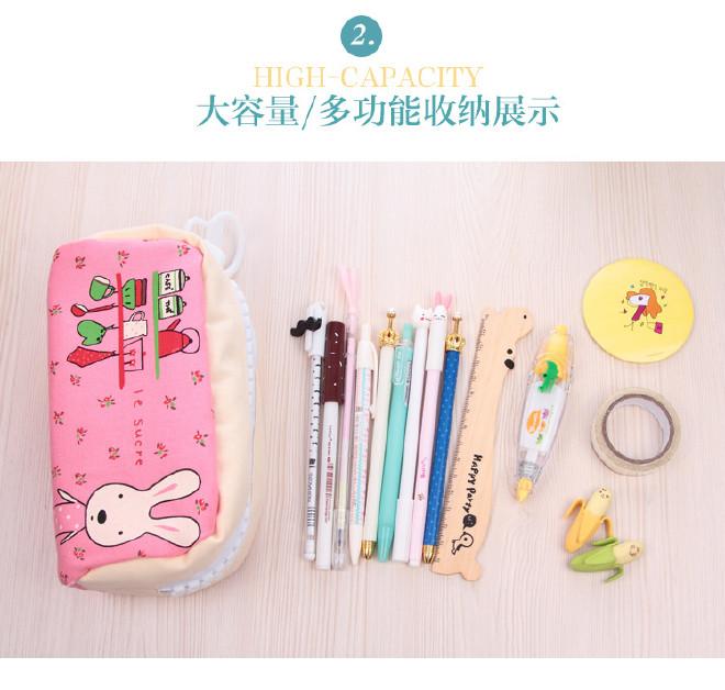 爱奇新款韩国多功超大女生兔子袋保姆容量男铅笔的学生图片