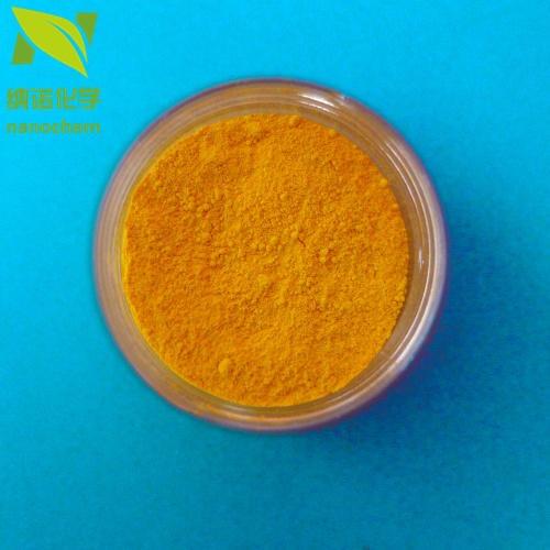 供应纳米微米电子电容压敏陶瓷氧化铋Bi2O3科研可用