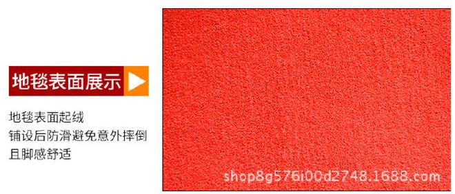 红地毯一次性加厚结婚礼舞台展览会开业喜庆典大红色条纹地毡整卷示例图5