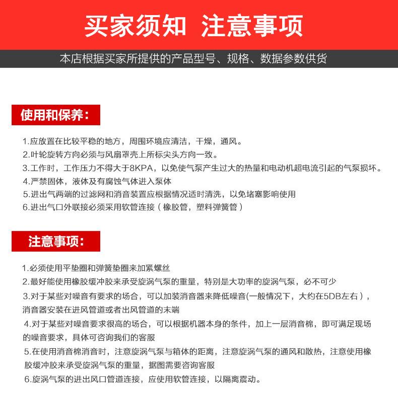 哈尔滨油气输送防爆高压风机 FB-25油气输送防爆高压风机 厂家直销防爆风机示例图27