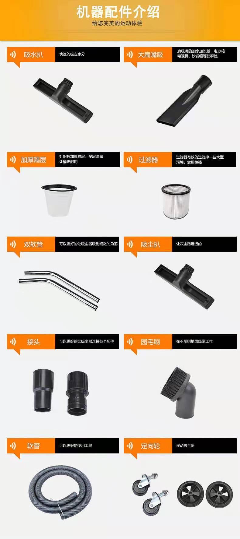 平面磨床专用吸尘器 工业粉末吸尘器车间干湿两用强吸力吸尘器示例图21