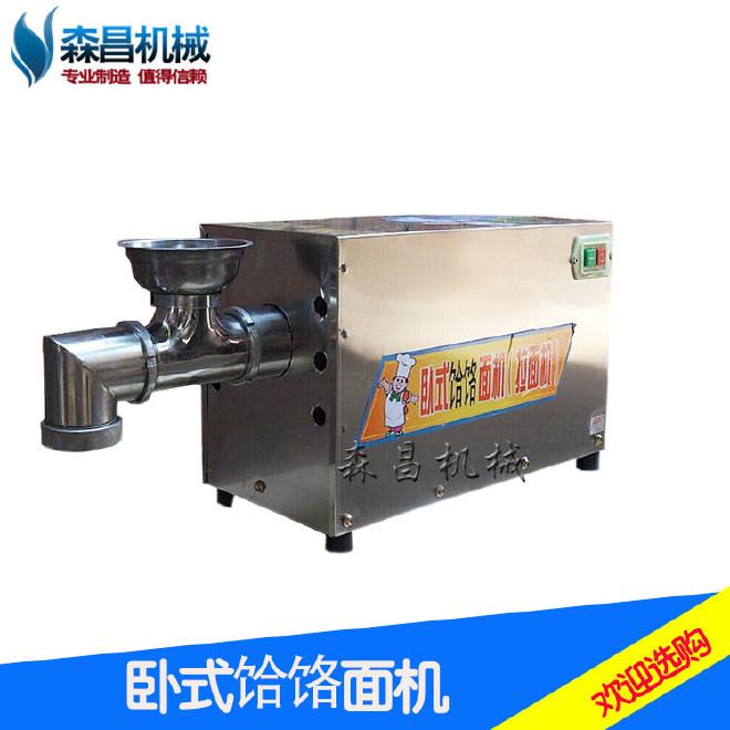 供应液压饸饹面机小型饸饹面机卧式电动河捞面机拉面机土豆条商用