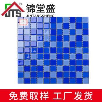 玻璃馬賽克磚藍色 馬賽克鏡面水晶瓷磚直切 背景墻衛生間裝飾
