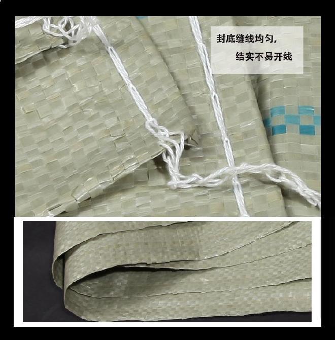 全新常用灰色爆款打包袋/65宽蛇皮袋打包套纸箱袋包装编织袋批发示例图15