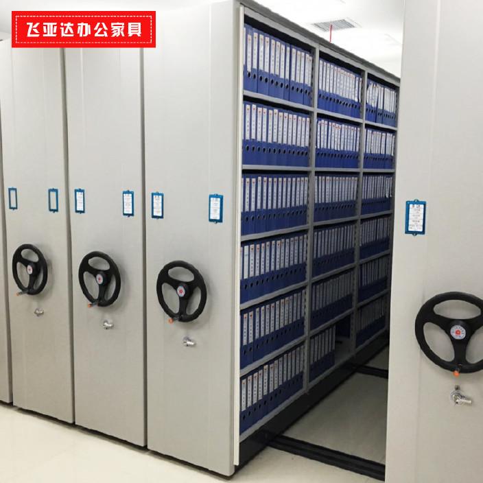 厂家直销档案室密集架手摇移动密集柜 定制钢制平移智能密集柜