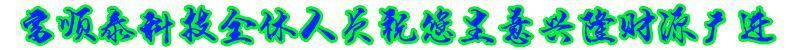 厂家直销化学镀镍药水 四川阀门化学镀镍药水、石油管道化学镀镍示例图1