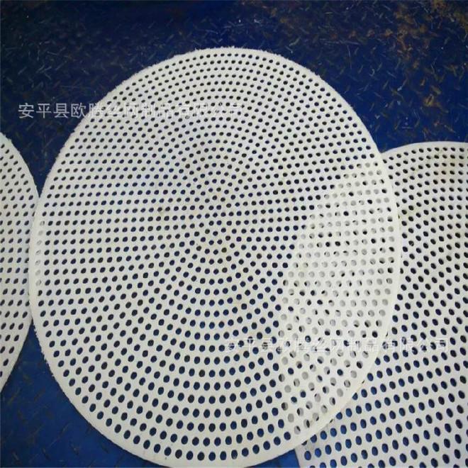 pp塑料板沖孔網、聚丙烯打孔板、穿孔板、洞洞板