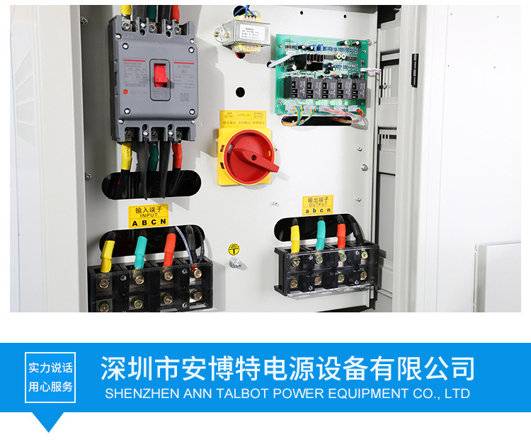 大功率380V三相稳压器SBW250KW300KW350KW全自动高精度稳压器示例图21