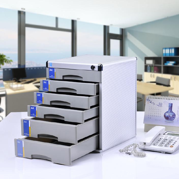 6层文件柜 办公收纳 桌面文件柜 抽屉式文具柜 办公收纳柜