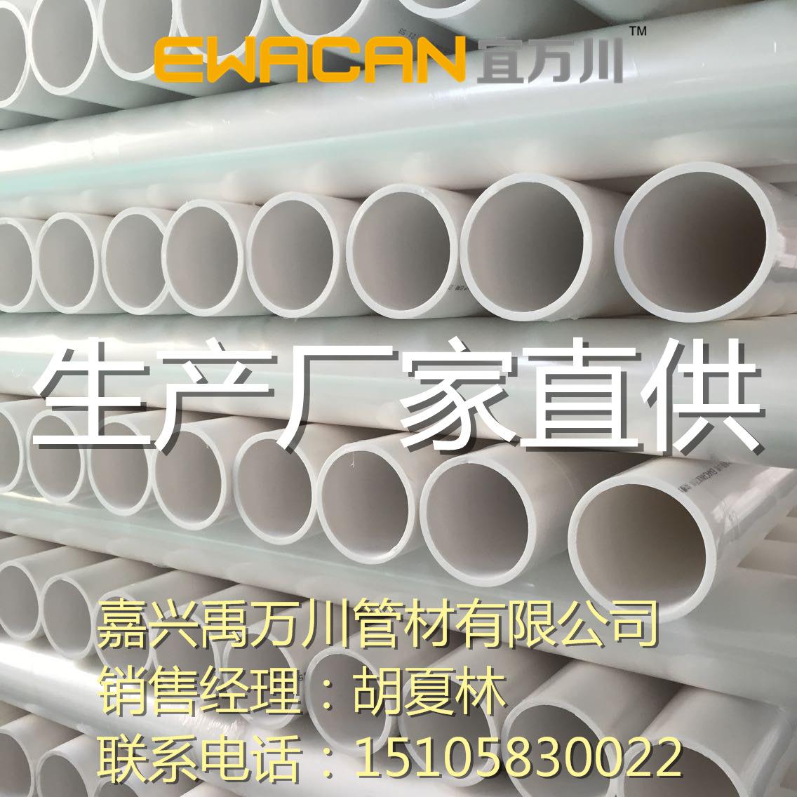 沟槽式HDPE超静音排水管,管道主材,PE管沟槽连接宜万川静音排水示例图3