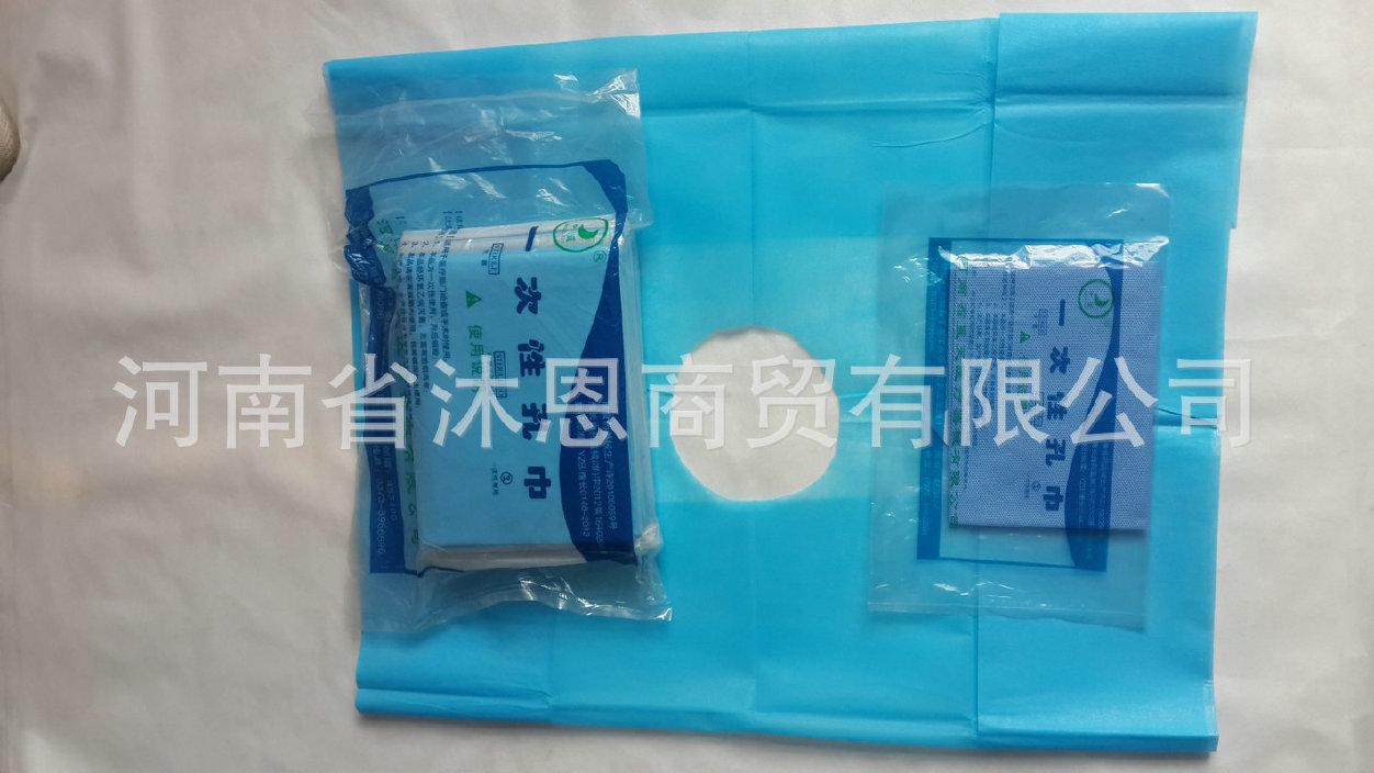 一次性孔巾 手术室医用全棉包布 洞巾 治疗巾中单 医用治疗巾