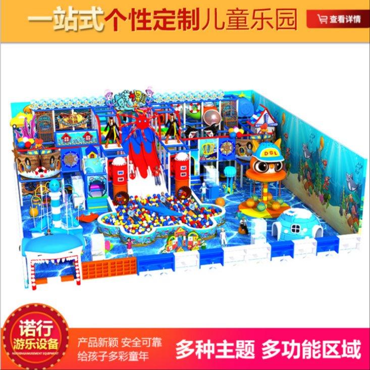 淘气堡大型室内游乐设备定做淘气堡儿童乐园厂家 超级组合蹦床设施