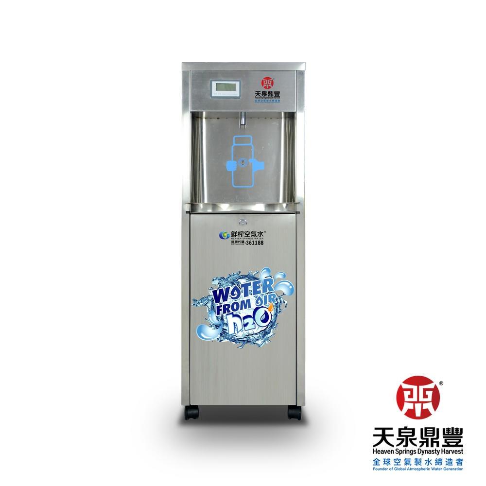 智能家用空气制水机 商用空气制水机 空气饮水机 甘露一号 天泉鼎丰厂家直销