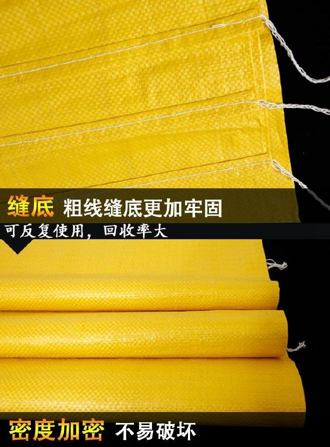 65��加厚耐用��袋批�l|亮�S色��袋特�r出售全新料�S色��袋示例�D12
