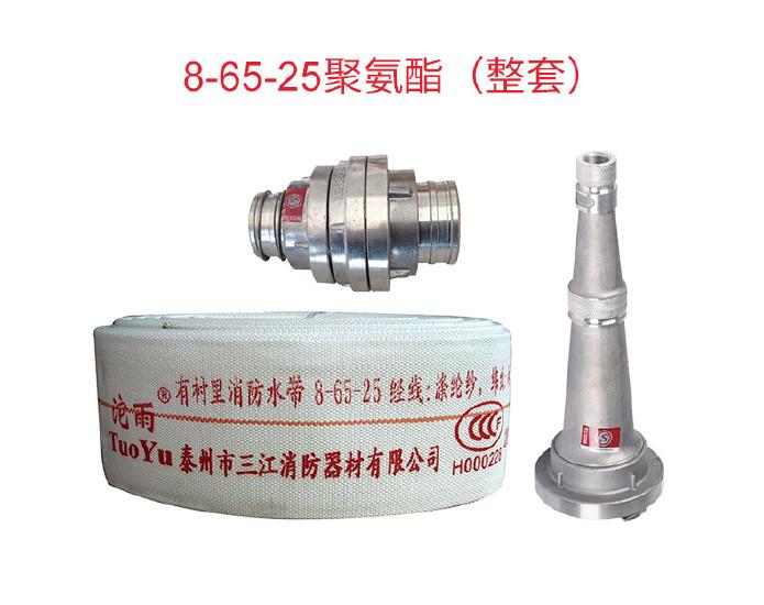 沱雨消防々器材2寸聚�氨酯消防水�Т�用8-65-20有�r�Y高�合�防水��示例※�D18