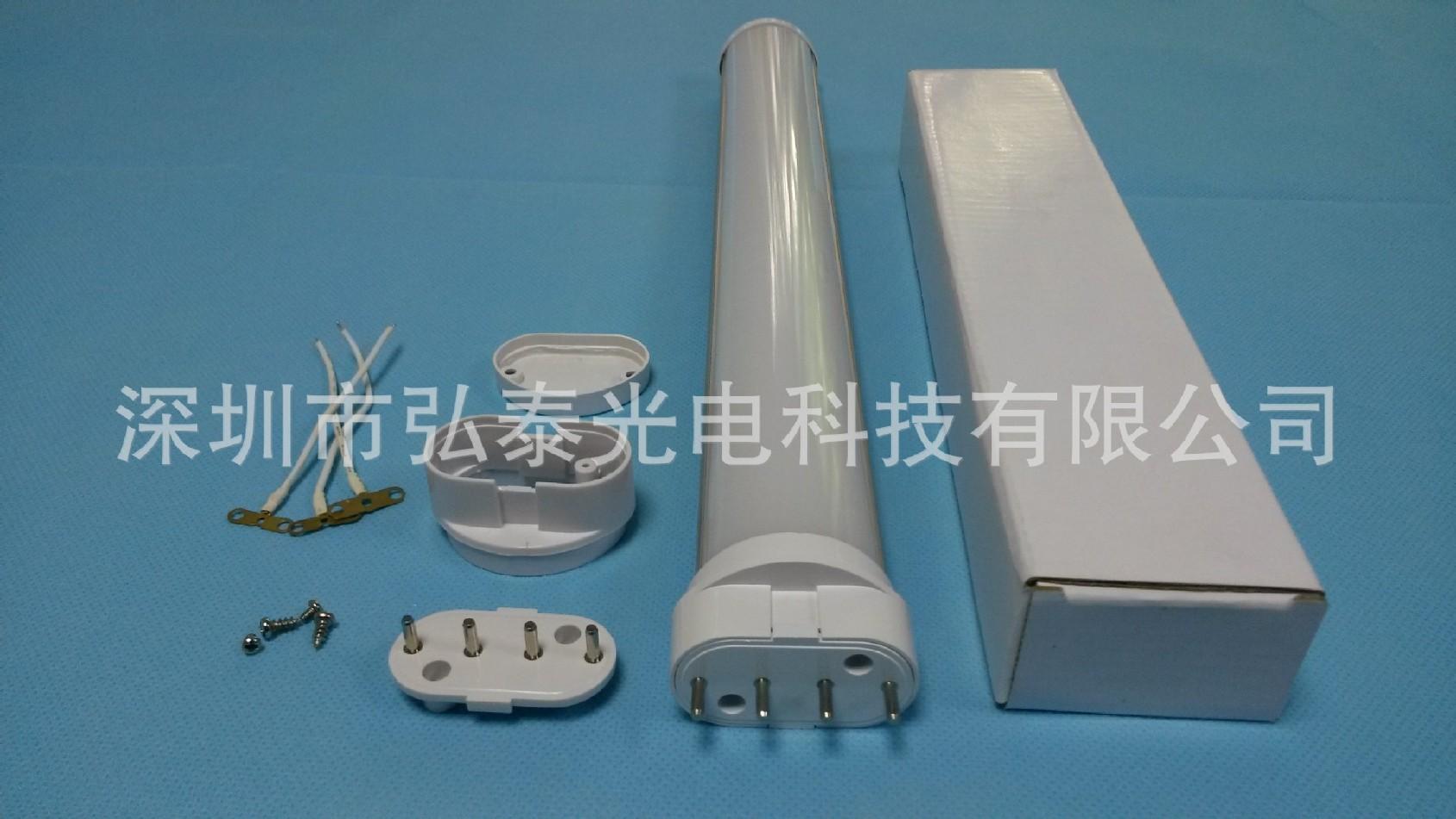 廠家直銷2G11燈管配件、led橫插燈可配透明罩和乳白罩圖片