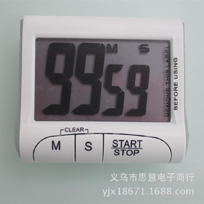 801大屏幕電子計時器 廚房定時器 正倒計時器 外貿出口 100分鐘圖片