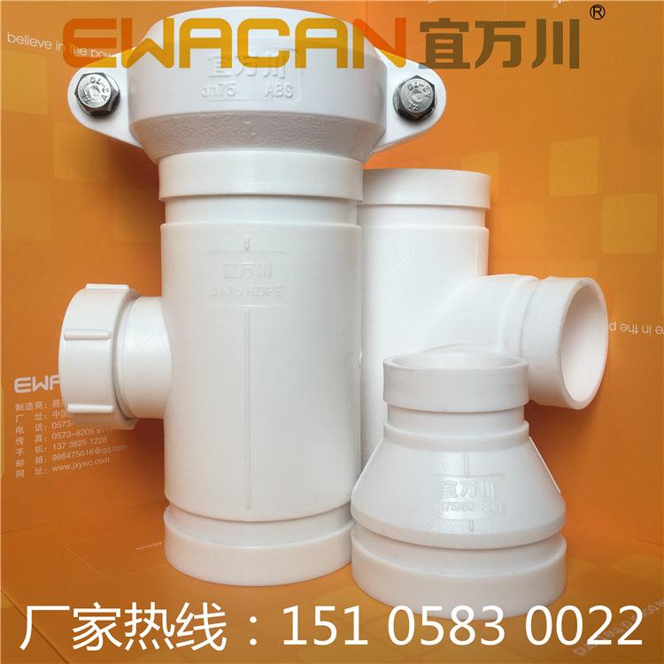 HDPE沟槽式超静音排水管,沟槽式HDPE排水管,hdpe承插排水管厂家示例图1