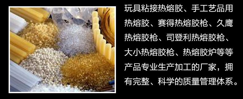 净水器CTO滤清器使用高粘度环保热熔胶棒胶条11mm270mm优质高粘度示例图30