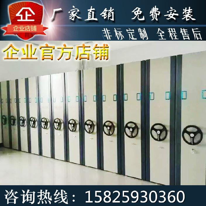 重庆厂家移动密集架档案密集架密集柜档案柜智能密集架电动密集柜