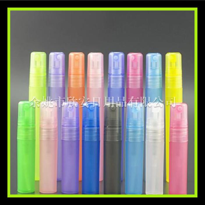 彩色香水笔5ml 香水管 香水笔分装瓶 香水喷雾笔 细雾喷瓶